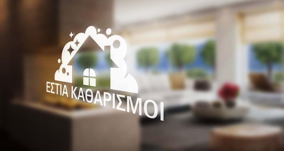 estia-katharismoi-company-logo